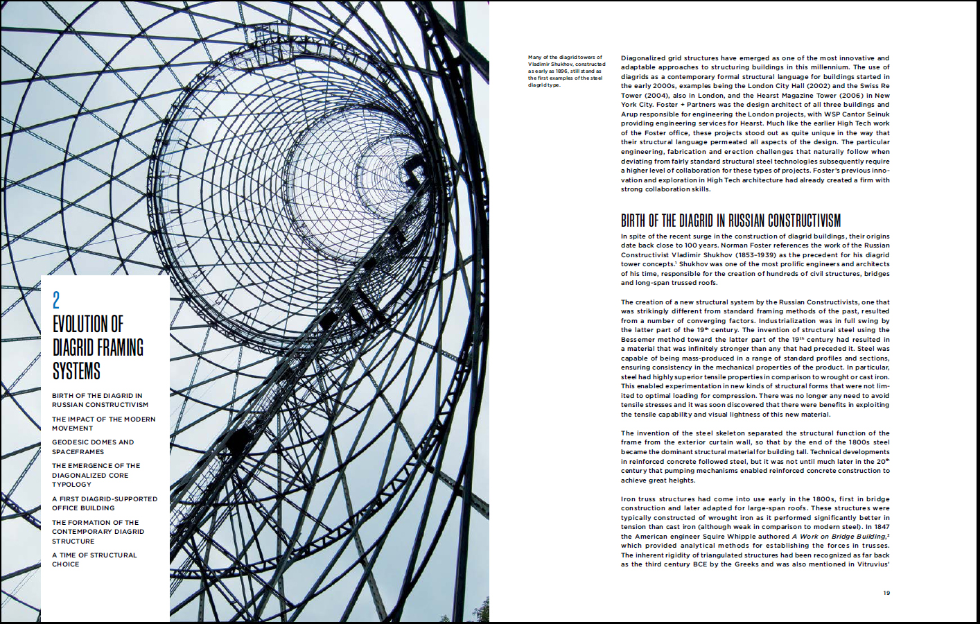 Diagrid Structures: Systems, Connections, Details by Terri Meyer Boake